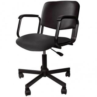 Кресло парикмахерское КОНТАКТ-3