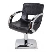 Кресло A130 MADRID